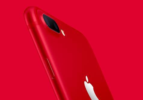 0首付分期付款中国红苹果7 128G 5399元-中关村在线