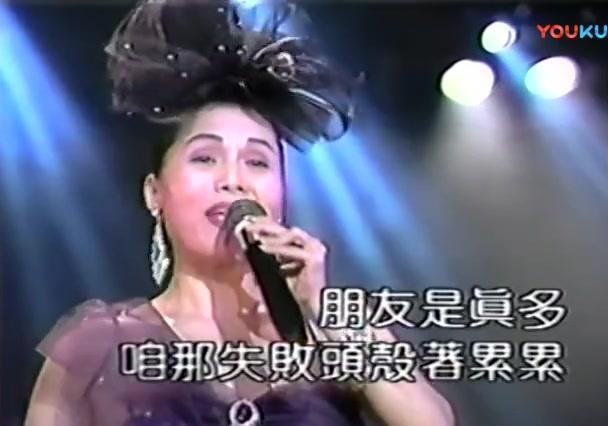 卓依婷 闽南语情歌大对唱-《烧酒话》,经典好听!
