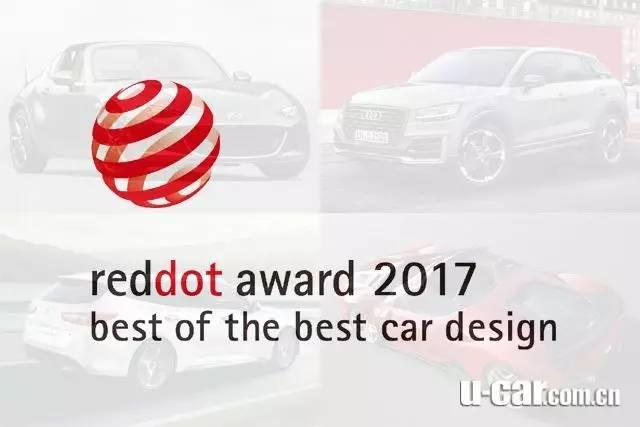 盘点|2017年德国红点最佳设计奖的11款中国设计!