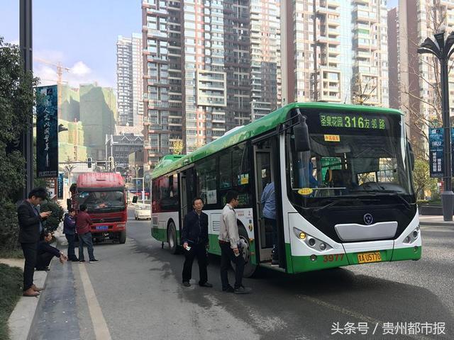 贵阳25路公交车