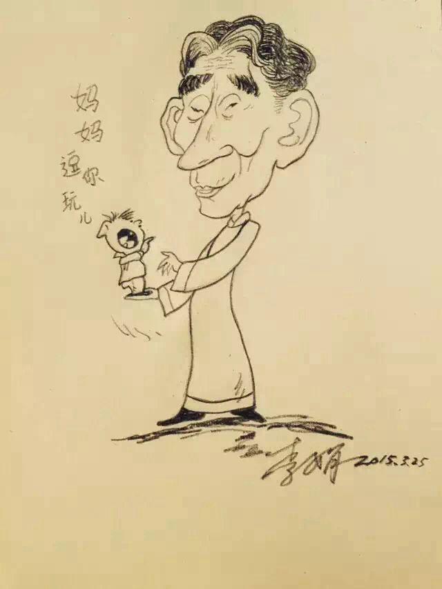 铅笔画漫画人物古装男