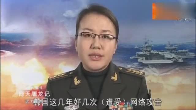 軍事專家李莉視頻大全