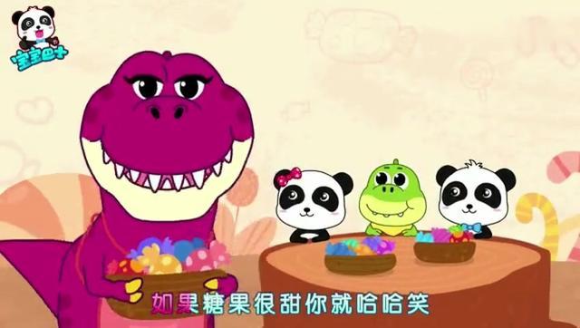 恐龙乐园儿歌 可爱的霸王龙一家爱吃糖果