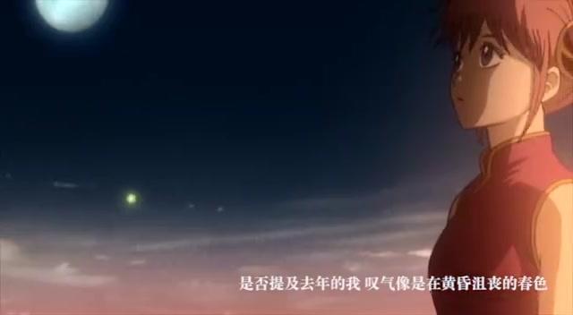 """冲神「超话」冲田总悟 神乐 Crazy In Love """"欢迎回来""""「心..."""