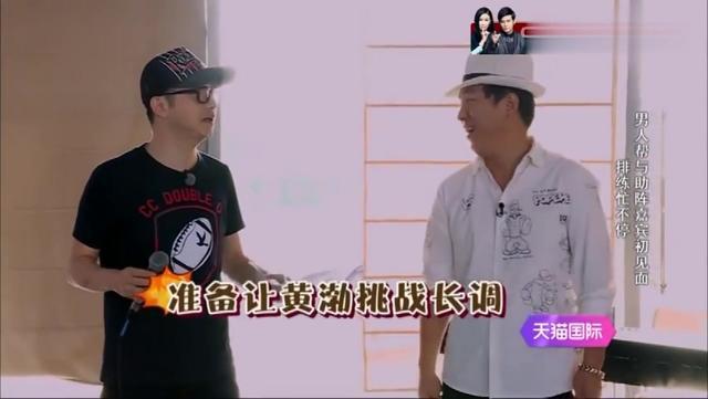 黄渤携手哈林唱改编版《水手》,太有才了,相当好听啊!_腾讯网