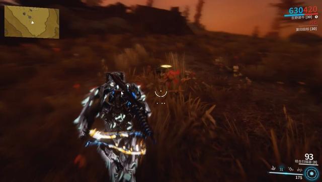 星际战甲狙击枪