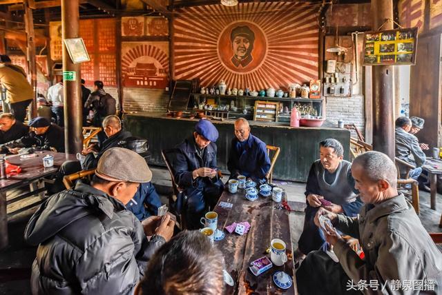 金色大漠川西摄影团作品分享:成都双流彭镇老茶馆市井纪实