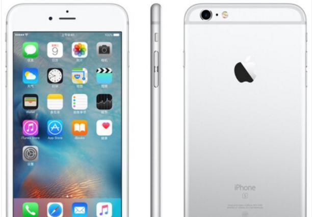 苹果7和6splus哪个好?请详细_360问答