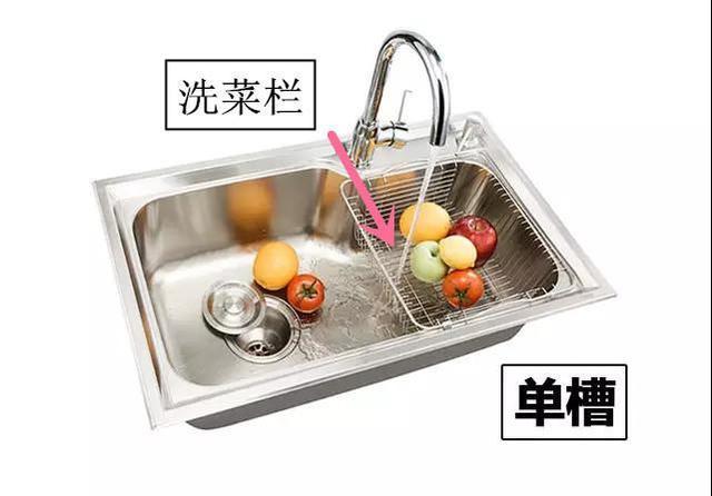 日本厨房水槽普遍只用单槽,使用效果却更顺手,差别到底在哪里?
