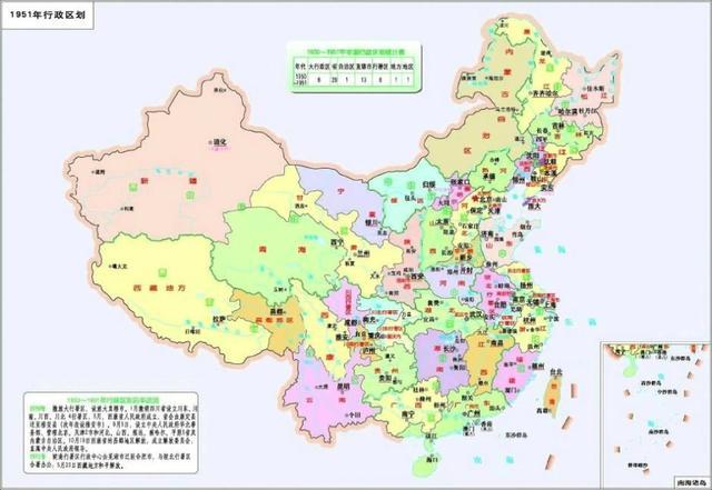 """地图看中国;""""犬牙交错""""的省级行政区划分及离海最远的地方"""