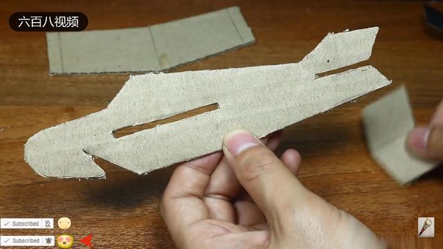 网友用硬纸板做的飞机,快来学学