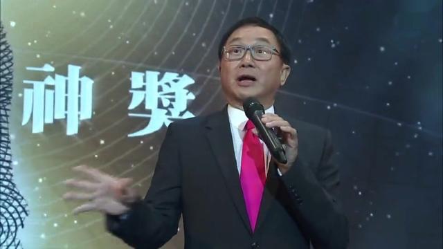 第36届香港电影金像奖颁奖典礼,最佳男配角 曾志伟