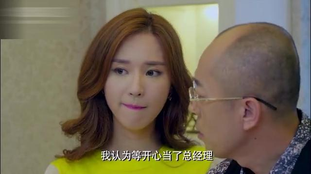 《御姐归来》央八热播 安以轩朱一龙甜中带虐_娱乐推... _大众网