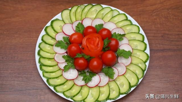 黄瓜番茄雕花拼盘#水果拼盘#