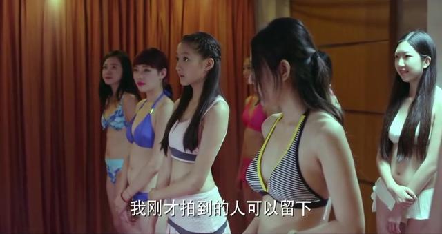 同学约关晓彤一起去面试当车模,结果关晓彤被选上,同学淘汰了。