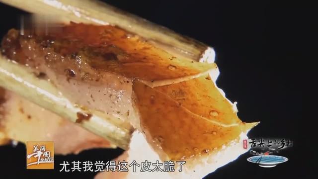 从江烤香猪图片
