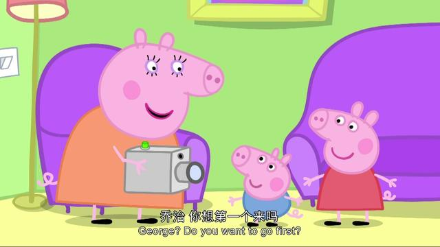 小猪佩奇乔治高清头像