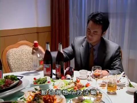 黑冰:如何刘眉被枪毙,杨春就决定和海州药业翻脸