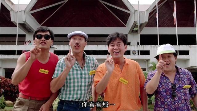 曾志伟陈百祥王晶三个出千都赢不了 周润发_网易视频