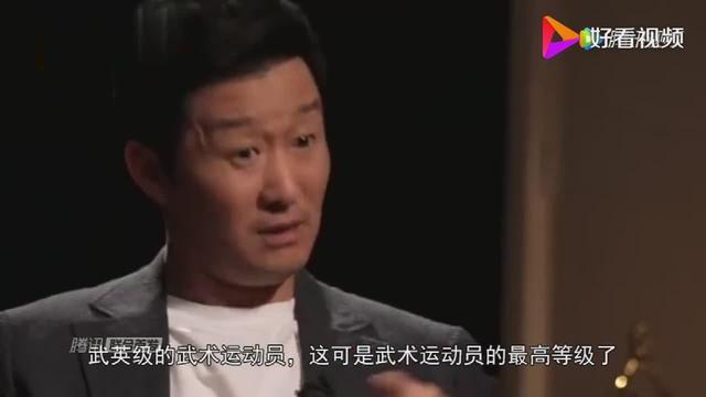 马云拍戏不收力,直接打到吴京,李连杰劝吴京:你不能打他!