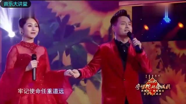 郭津彤和云飞携手演唱《感谢那一年》配合默契!