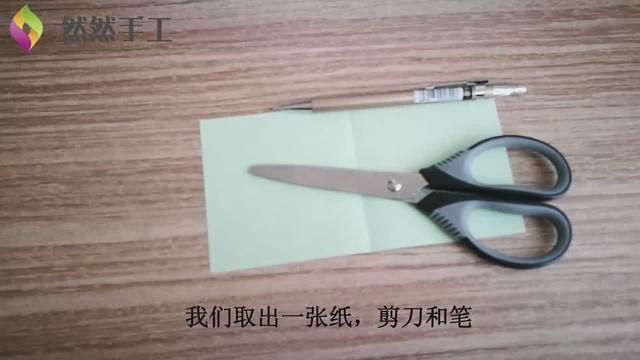幼儿园小草剪纸方法_瑞文网