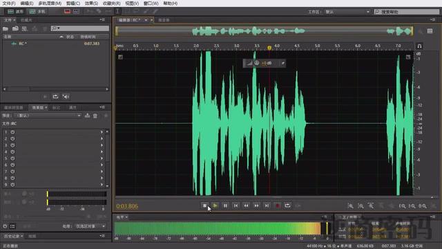 AU-CC教程新建文件 & 新建录音文件