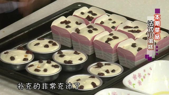 教你在家做法式小蛋糕,做法簡單味道還好,新手第一次也能成功