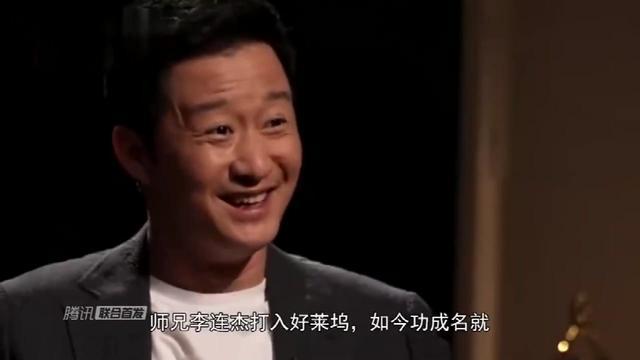 马云拍戏下狠手,转身打到吴京,李连杰赶忙劝吴京:先别冲动!