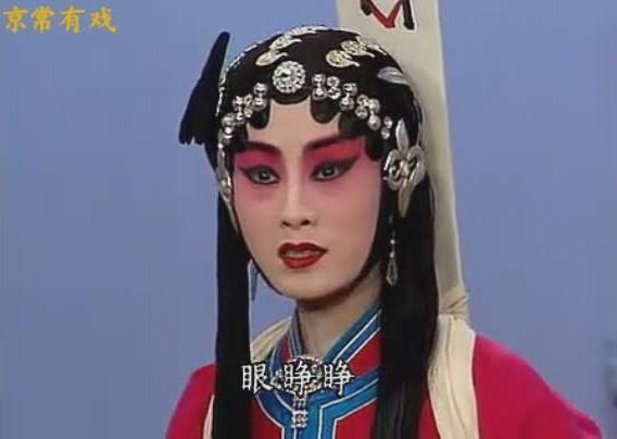 程砚秋再传弟子、赵荣琛之徒,张火丁1996年《六月雪》法场没来由