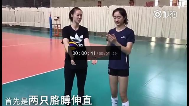 快速掌握排球正面双手垫球动作之我见_手机搜狐网