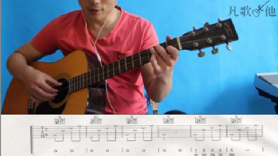 零基础小白教你快速入门学会弹吉他!