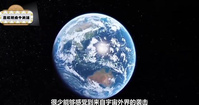 地球以外的星球有多少个?