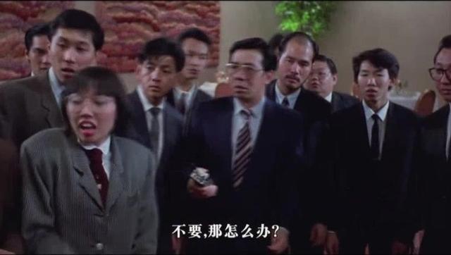 金装大酒店王祖贤剧照