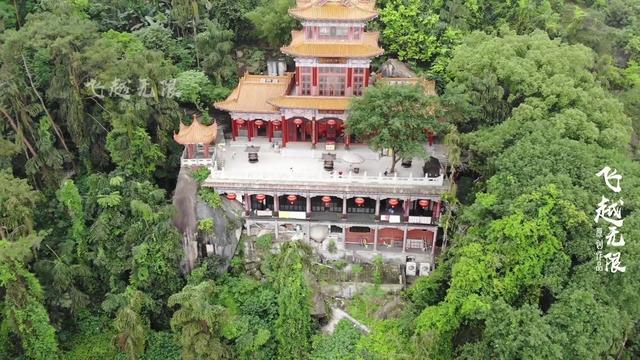 国家地质公园、重点风景名胜区——广西桂平西山