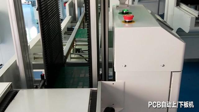 ...全自动分板收纳收板机PCB板自动收送一体机价格 - 中国供应商