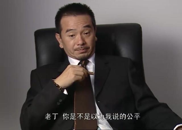 奋斗:徐志森太自私,将自己儿子陆涛推向高位,这对别人很不公平