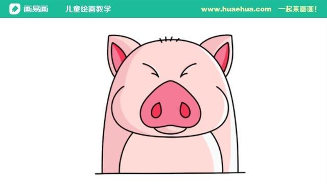 猪年快到了,教你画可爱呆萌的小猪,非常简单小朋友也能学会