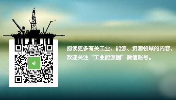 延长石油报-杨悦在集团公司2019年工作会暨二届四次职代会上...