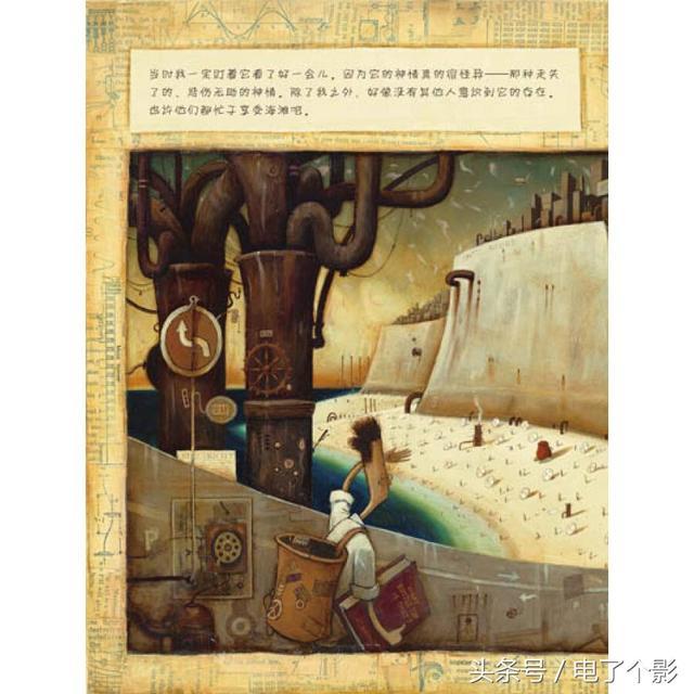 宫崎骏动漫的电脑壁纸