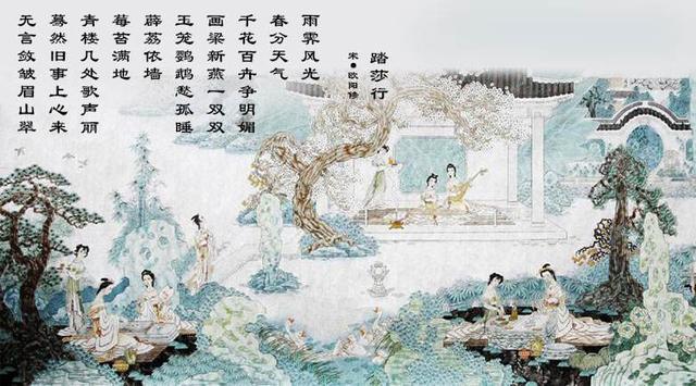 《踏莎行》宋词赏析及翻译 作者:欧阳修