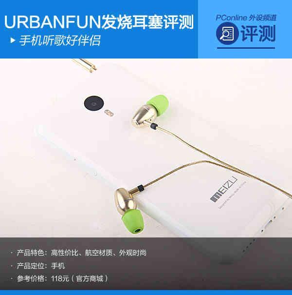 入耳式耳机oppo vivo 立体声安卓手机通用重低音耳塞 中国...
