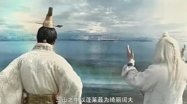 """秦始皇御驾东海,得见""""蓬莱仙山"""",世界级巨骗徐福的一世沉浮"""