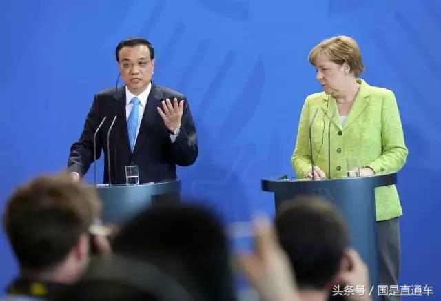 德国公开力挺 中国入世议定书15条获利好