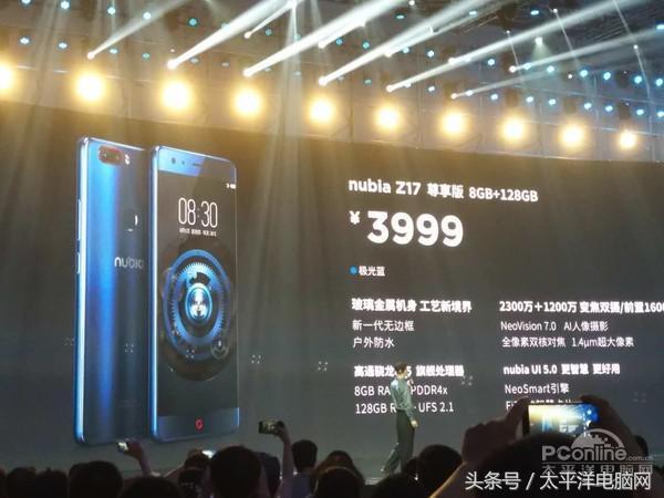 努比亚z17s原装红魔律音z11mini入耳式z9重低音z17type-c手机...