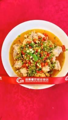 翡翠鲜椒鸡-百科