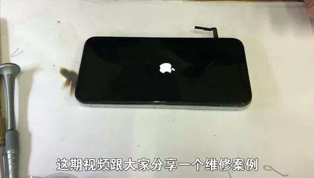 苹果确认iPhone X触屏失灵问题 下一版修复