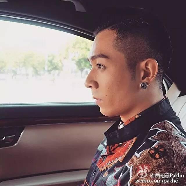 """男星戴耳钉,张艺兴鹿晗帅翻天,蔡徐坤个性十足,而他像""""奶奶"""""""