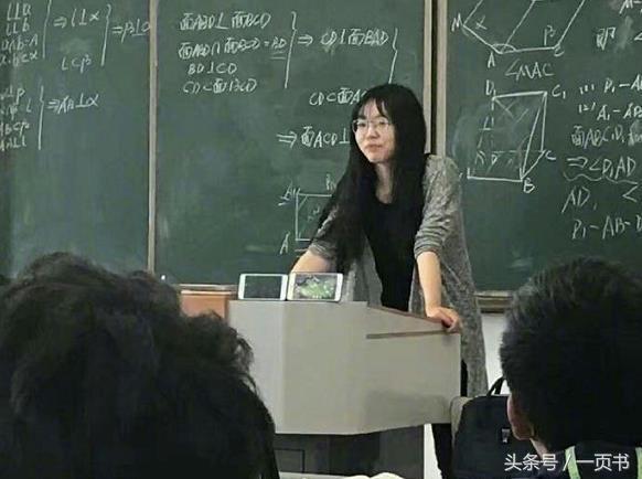 老师偷偷看学生玩手机的图