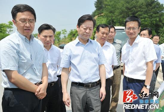 潇湘晨报今日头版封面